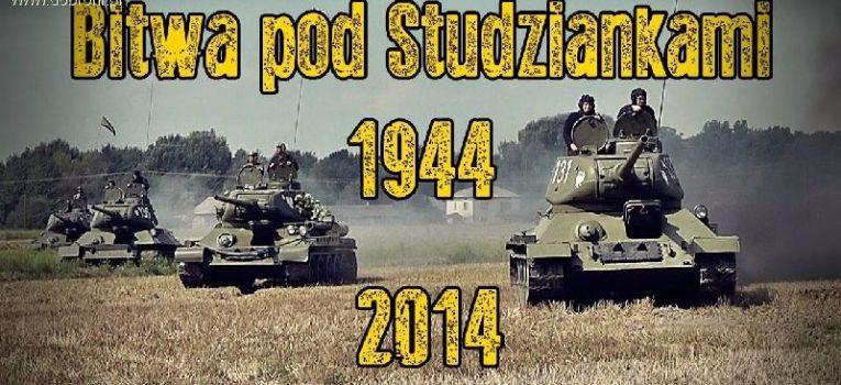 Imprezy historyczne, Czołgi Studziankach Pancernych - zdjęcie, fotografia