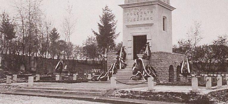 Relacje z odkryć, Uratujmy kaplicę Wojska Polskiego Zborowie Ukrainie - zdjęcie, fotografia