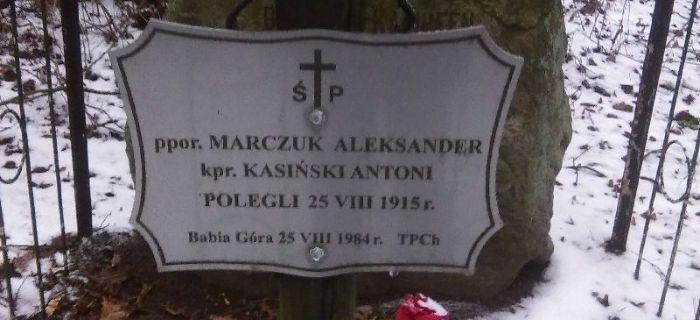 Eksploracje, Babia Góra cmentarz wojny światowej - zdjęcie, fotografia