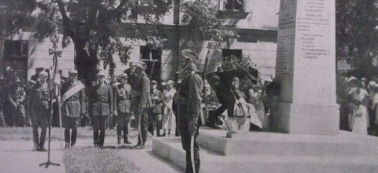 Relacje z odkryć, Koszary Pułku Ułanów Jazłowieckich - zdjęcie, fotografia