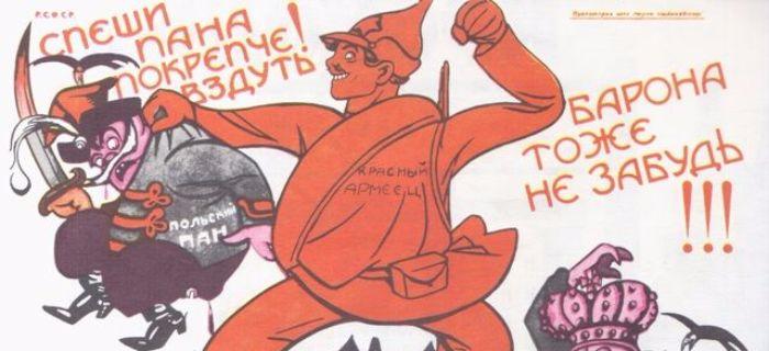 Regulaminy instrukcje wojskowe, Sowiecka propaganda - zdjęcie, fotografia