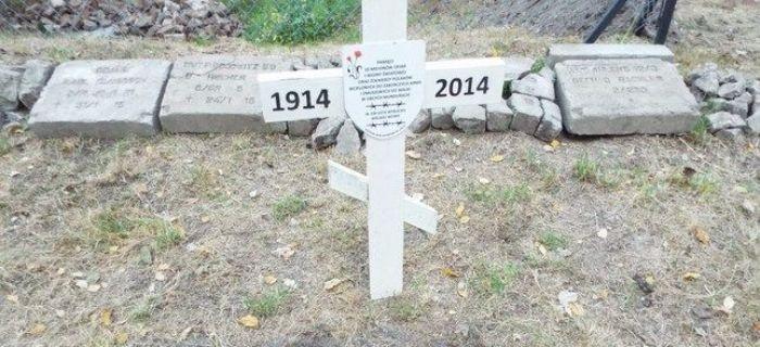 Relacje z odkryć, Cmentarz Wólce Łasieckiej - zdjęcie, fotografia
