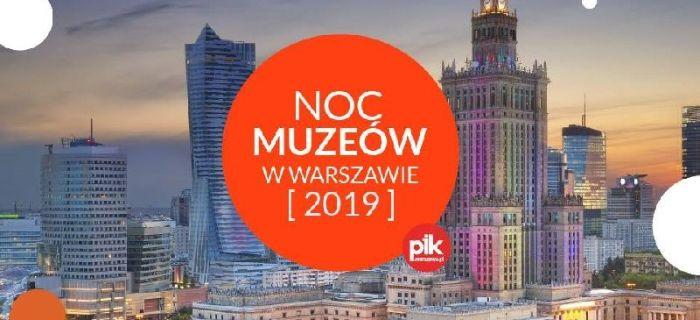Imprezy historyczne, Muzeów Warszawa - zdjęcie, fotografia