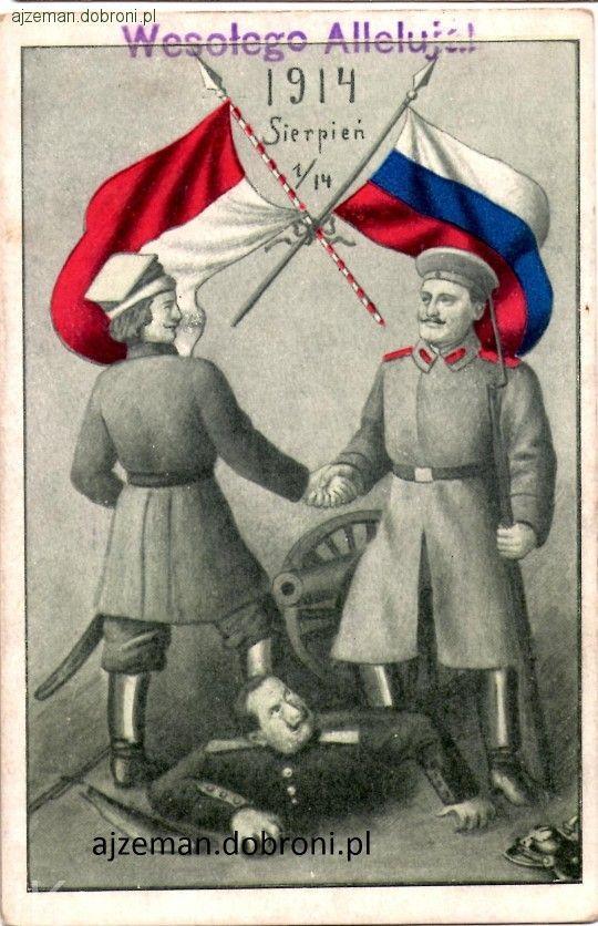Kolekcje, Wielkanoc pocztówkach Legion Puławski - zdjęcie, fotografia