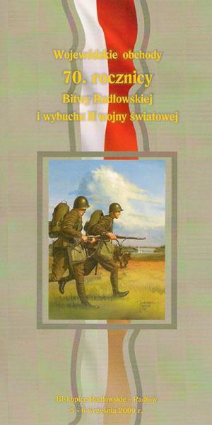 Rekonstrukcje, Rekonstrukcja fragmentu Bitwy Radłowskiej - zdjęcie, fotografia