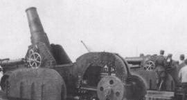 210 mm moździerz 210/8 D.S.