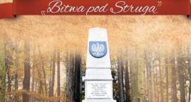 Bitwa pod Strugą 1807, Biwak Historyczny