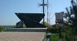 Pomnik w Biskupicach Radłowskich.