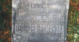 Żyrardów - zniszczony cmentarz z I Wojny Światowej.