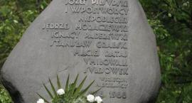 Uroczystości Rocznicowe w Sulejówku