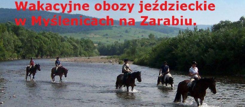 Obozy jeździeckie, Wakacyjne obozy jeździeckie Myślenicach - zdjęcie, fotografia