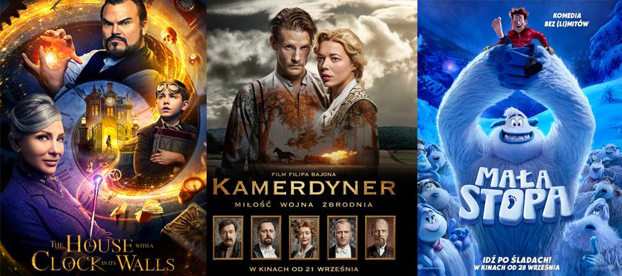 OH Kino, nowego - zdjęcie, fotografia