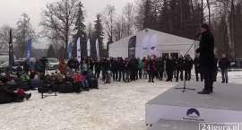 W Karpaczu otwarto Olimpijską Strefę Kibica (VIDEO)