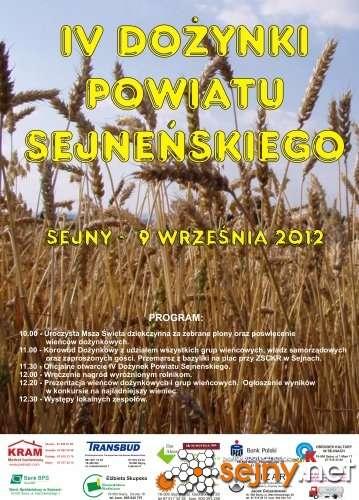 Biznes i Praca, Zaproszenie dożynki powiatowe - zdjęcie, fotografia