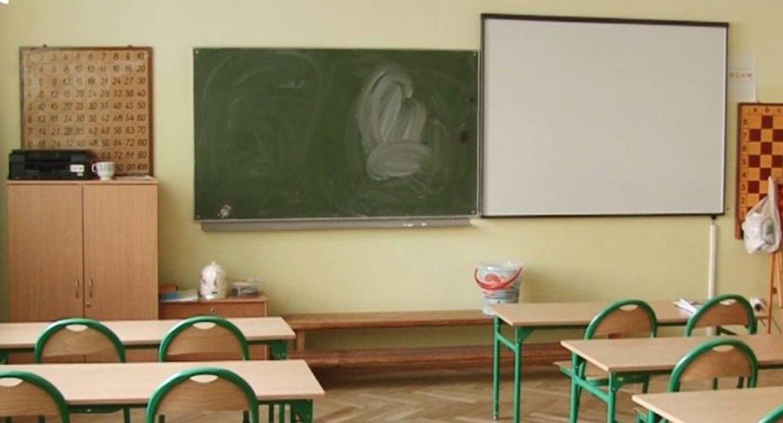 Wydarzenia, Strajk nauczycieli Legnicy zajęć szkołach przedszkolach - zdjęcie, fotografia