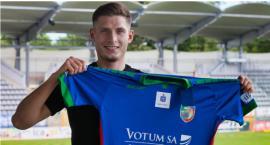 Pierwszy letni transfer Miedzi. Pozyskała pomocnika z 2. ligi