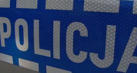 List gończy już nieaktualny. Policja ujęła 36-letniego złodzieja