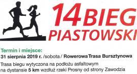 Po raz czternasty odbędzie się w Kaliszu Bieg Piastowski. Bieg dedykowany Andrzejowi Jabłońskiemu i Stanisławowi Paraczyńskiemu.