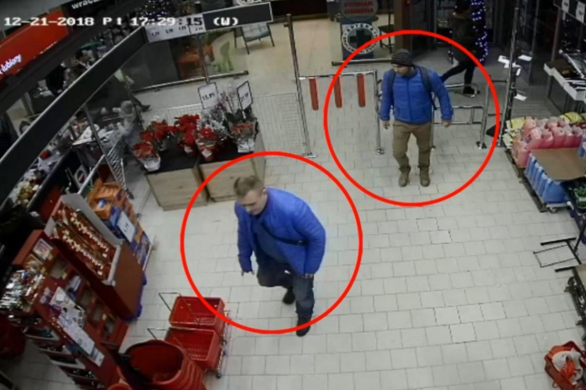 Kronika kryminalna , [FILM] Policja szuka sprawców sklep łupem razem alkohol - zdjęcie, fotografia