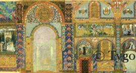 O niezrealizowanej polichromii do płockiej katedry