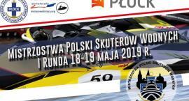 Mistrzostwa Polski Skuterów Wodnych. Początek już jutro