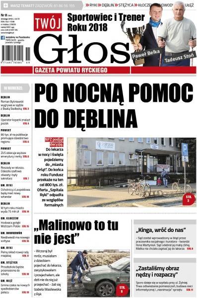 Przegląd wydania gazety, Wydanie - zdjęcie, fotografia