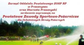 Powiatowe Zawody Sportowo-Pożarnicze - zaproszenie