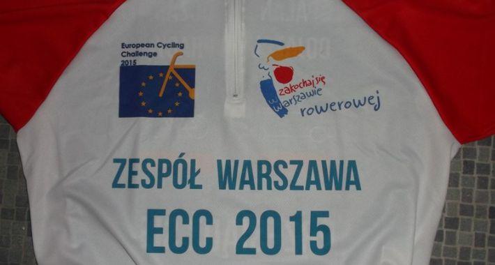 rowery, Europejska rowerowa rywalizacja miast - zdjęcie, fotografia