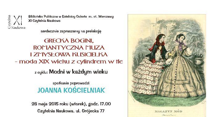 Historia, Grecka bogini romantyczna zmysłowa kusicielka - zdjęcie, fotografia