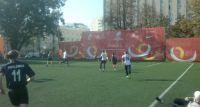 Jesienny Turniej Piłkarski 2015