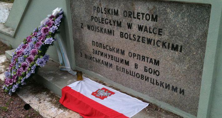 Historia, Zadwórze sierpnia polskie Termopile - zdjęcie, fotografia