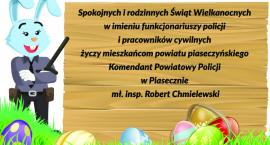 Życzenia Świąteczne od Komendanta Powiatowego Policji w Piasecznie