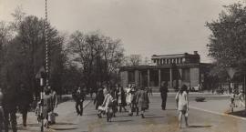 Piastowskie Archiwum Miejskie