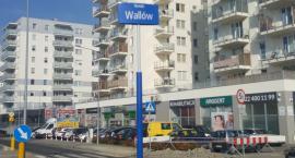 Mamy nowe rondo – rondo Wallów, uroczystość nadania imienia dziś – 20 października 2017 r.