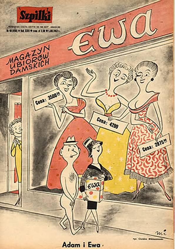 Aktualności_, Zaproszenie wystawę wykład Muzeum Karykatury Eryka Lipińskiego Warszawie - zdjęcie, fotografia