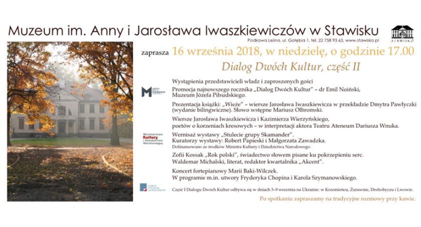 wystawy, Muzeum Jarosława Iwaszkiewiczów zaprasza! - zdjęcie, fotografia