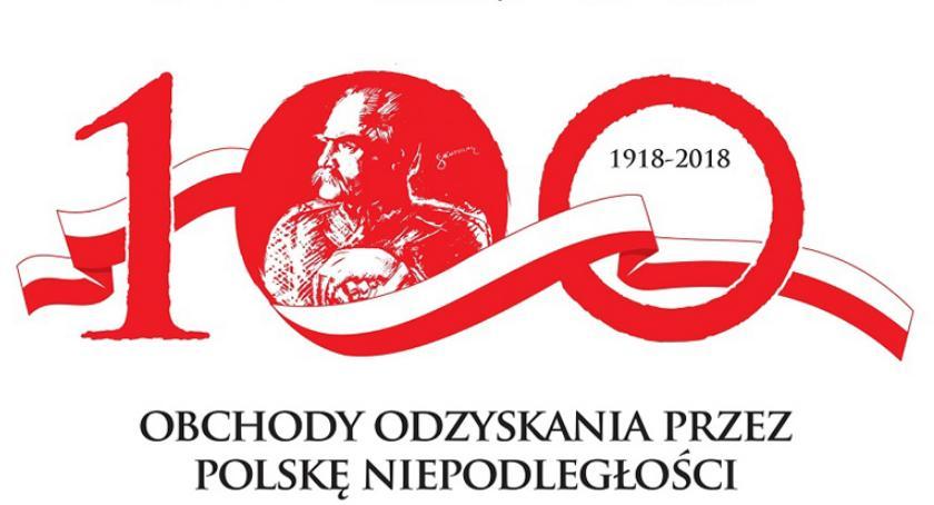 święta kościelne i państwowe , Jubileusz lecia Odzyskania przez Polskę Niepodległości Powiecie Pruszkowskim! - zdjęcie, fotografia