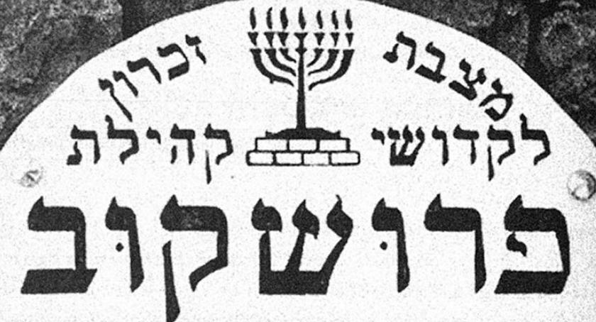 święta kościelne i państwowe , Muzeum Dulag zaprasza uczczenia wspólnie pamięci pruszkowskich Żydach - zdjęcie, fotografia