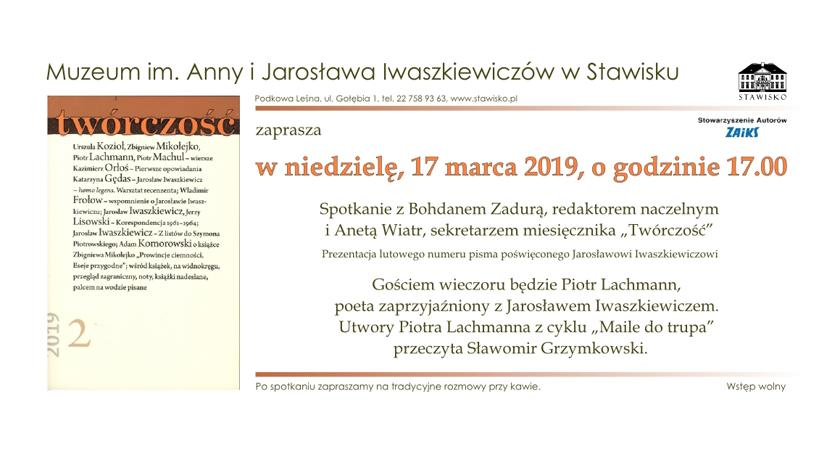 historia, Muzeum Jarosława Iwaszkiewiczów Stawisku zaprasza - zdjęcie, fotografia