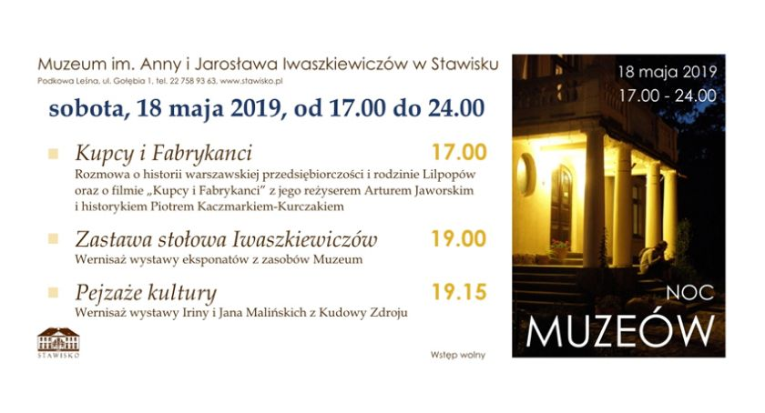 wystawy, Muzeum Jarosława Iwaszkiewiczów Stawisku zaprasza Muzeów - zdjęcie, fotografia