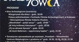 Noc Muzeów w MSHM – KOZA/OWCA