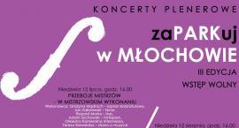 Nadarzyński Ośrodek Kultury zaprasza na III edycję koncertów plenerowych