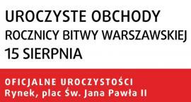 15 sierpnia – uroczystości, koncert i wystawa w Brwinowie