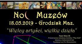 ZWIEDŹ IZBĘ TRADYCJI EKD/WKD W NOC MUZEÓW 2019!