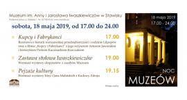Muzeum im. Anny i Jarosława Iwaszkiewiczów w Stawisku zaprasza na Noc Muzeów