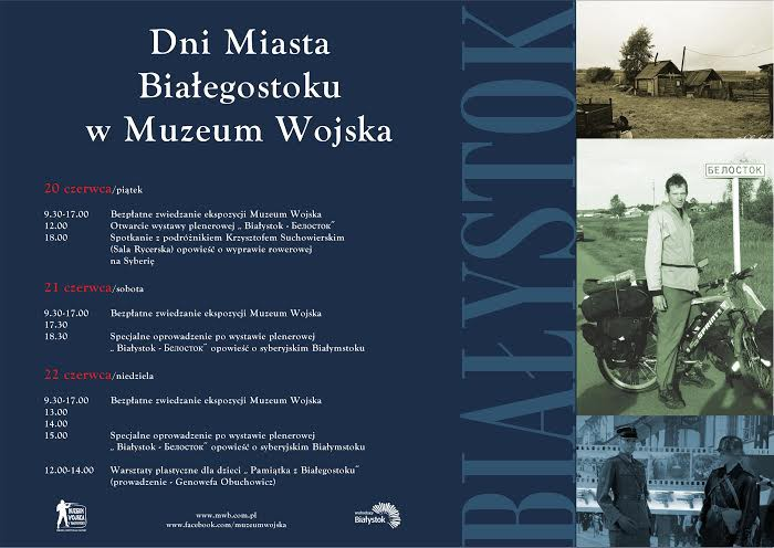 Kultura, Miasta Białegostoku Muzeum Wojska - zdjęcie, fotografia
