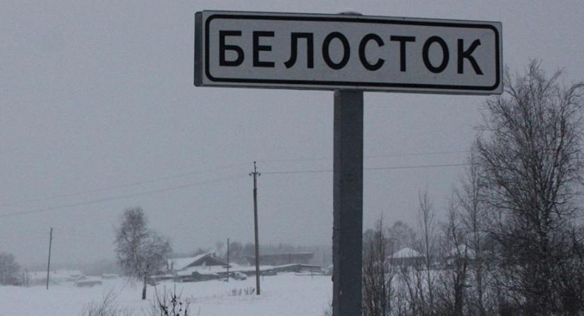 Wiadomości, Białystok pozostaje obojętny wobec Białegostoku - zdjęcie, fotografia