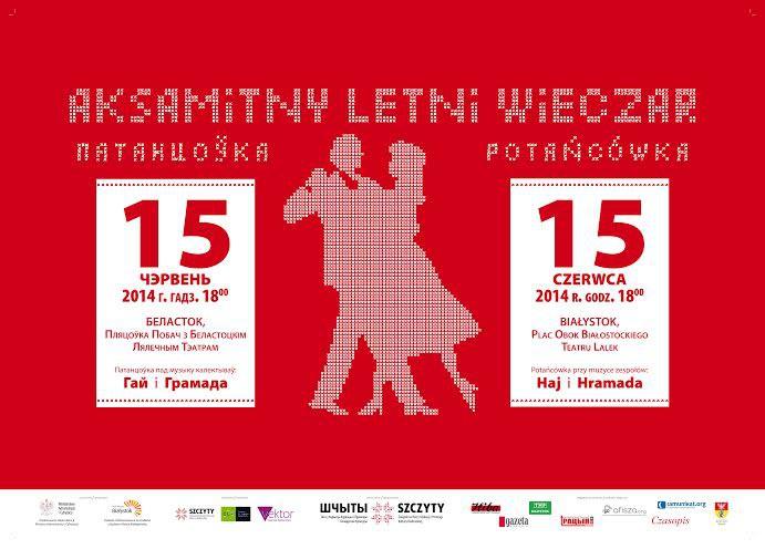 Kultura, Zatańczymy pierwszej Białoruskiej Potańcówce Białymstoku! - zdjęcie, fotografia