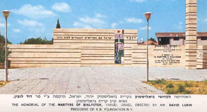 Wiadomości, Kosmiczny syberyjski izraelski Białystok - zdjęcie, fotografia