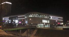Galeria Jurowiecka już otwarta: ponad 100 sklepów, kino i restauracje